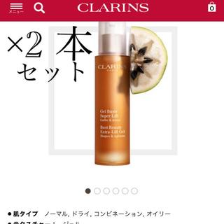 クラランス(CLARINS)の新品クラランス ジェル ビュスト タンサール(ボディローション/ミルク)