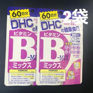 ディーエイチシー(DHC)のDHC ビタミンBミックス 60日分×2袋(ビタミン)