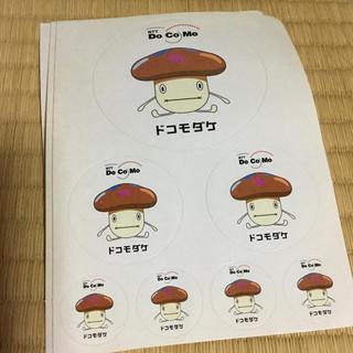 エヌティティドコモ(NTTdocomo)の懐かしのdocomoドコモダケシール3枚(ノベルティグッズ)