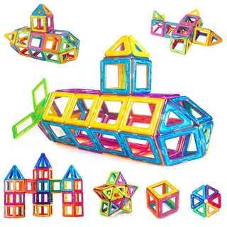 マグネットおもちゃ 磁気おもちゃ 80PCS 子供プレゼント