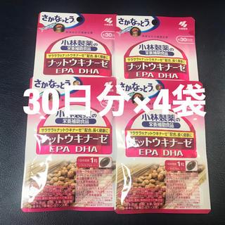 小林製薬 - 小林製薬 ナットウキナーゼ DHA EPA 30日分×4袋
