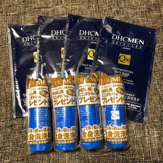 DHC - 【新品未使用】DHC MEN お試しセット 全身洗浄料 フェイスマスク