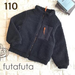 futafuta - 【110】フタフタ ボア  ブルゾン 黒