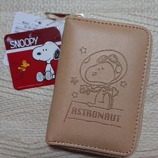 SNOOPY - スヌーピー ポケットカードケース SNOOPY PEANUTS 新品