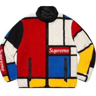 Supreme - Supreme Reversible Colorblocked Fleece