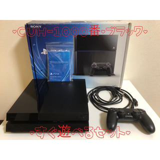PlayStation4 - 【動作確認済・即配送】ps4 本体 ブラック PlayStation®4