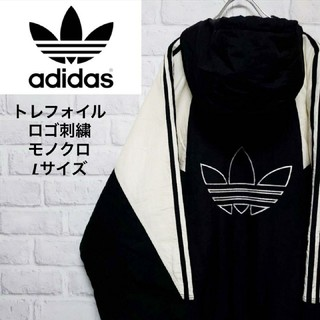 adidas - 【激レア】90s アディダス 刺繍 ナイロンジャケット モノクロ L