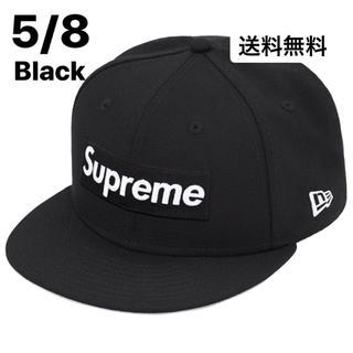 Supreme - Supreme World Famous Box Logo New Era®