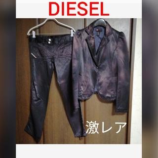ディーゼル(DIESEL)の🍀激レア 美品 🍀ディーゼル レディース /セットアップ /玉虫色(セット/コーデ)