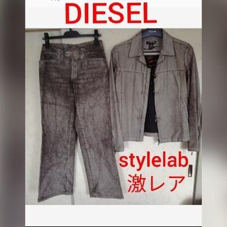 ディーゼル(DIESEL)の激レア🍀ディーゼル レディース/Stylelab/セットアップ/DIESEL(毛皮/ファーコート)