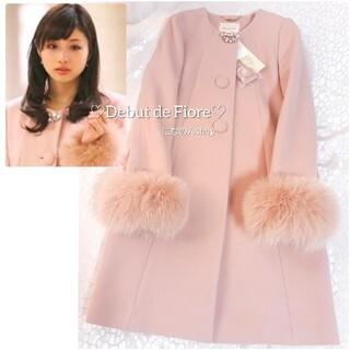 Debut de Fiore - 新品 デビュードフィオレ♡失恋ショコラティエ さえこさんのコート 優しいピンク