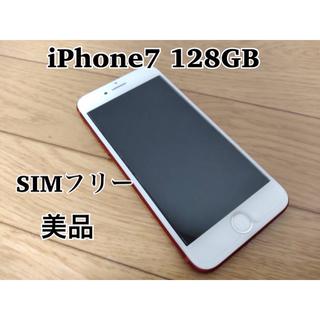 Apple - iPhone7 128GB SIMフリー 本体のみ