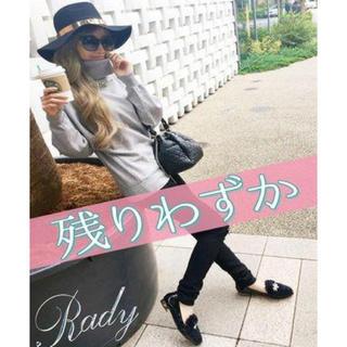 レディー(Rady)のRady ラビットファー フラットシューズ ローファー(ローファー/革靴)