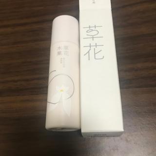 ソウカモッカ(草花木果)の草花木果 美白日中用美容液 25ml(美容液)