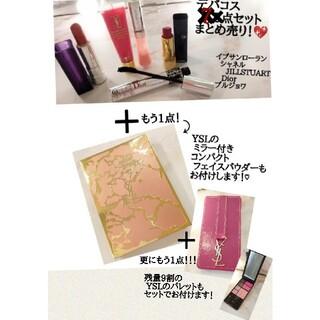 Yves Saint Laurent Beaute - デパコス5点セットまとめ売り!💖  CHANEL  Dior  YSL