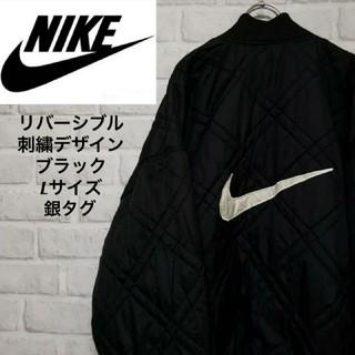 NIKE - 【激レア】90s 銀タグ ナイキ リバーシブル ジャケット ブルゾン L