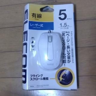 エレコム(ELECOM)のエレコム ELECOM 5ボタンマウス ホワイト(PC周辺機器)