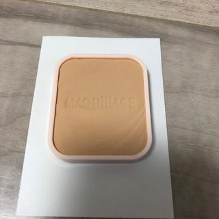 MAQuillAGE - オークル10☆マキアージュ ドラマティックパウダリー UV