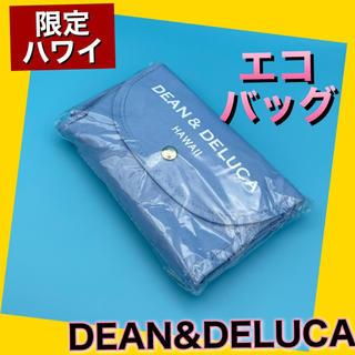 DEAN & DELUCA - DEAN&DELUCA 折りたたみ エコバッグ 限定ハワイ版 日本未発売