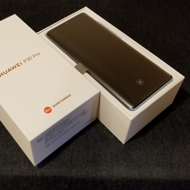 NTTdocomo(エヌティティドコモ)の【SIMフリー/新品未使用】ドコモ HUAWEI P30 Pro HW-02L スマホ/家電/カメラのスマートフォン/携帯電話(スマートフォン本体)の商品写真