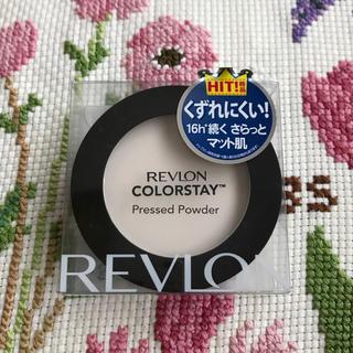 レブロン(REVLON)の【新品】レブロン(REVLON)カラーステイ プレストパウダー N 880(フェイスパウダー)