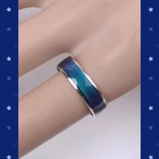 たくさんの色が楽しめる!ムードリング☆オーラリング☆(リング(指輪))
