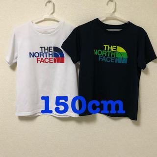 THE NORTH FACE - ノースフェイス キッズ Tシャツ 150cm 2枚セット