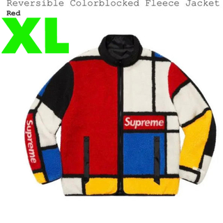 Supreme - Reversible Colorblocked Fleece Jacket xl