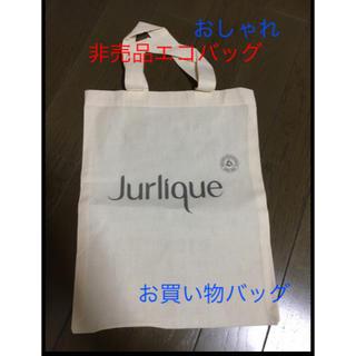 Jurlique - 激レア非売品おしゃれジュリークエコバッグショッピングバッグ