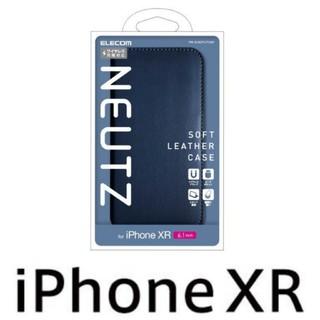 ELECOM - 【送料無料】iPhoneXR スマホケース NEUTZ エレコム