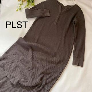 PLST - 【プラステ】 コットンワッフルヘンリーネック ロングワンピース Sサイズ