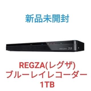 東芝 - 新品未開封  東芝 REGZA ブルーレイレコーダー 1TB DBR-W1009