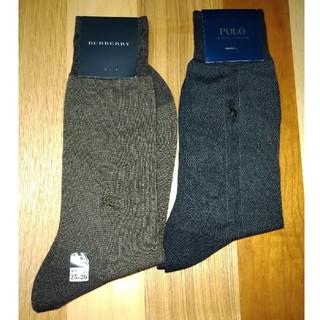 バーバリー(BURBERRY)の靴下(BURBERRYとPOLO RALPH RAUREN)2足セット(ソックス)