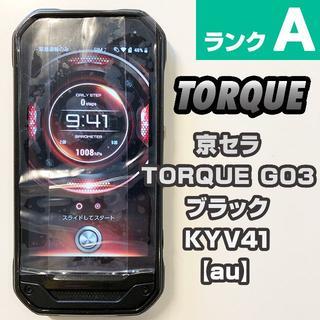 京セラ - 京セラ TORQUE G03 KYV41 【au】32