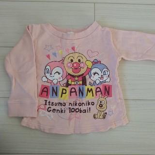 アンパンマン(アンパンマン)のアンパンマン★90cm★トレーナー(Tシャツ/カットソー)