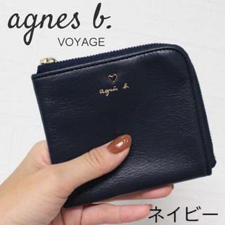 アニエスベー(agnes b.)の美品 agnes b. コンパクトウォレット ネイビー(財布)