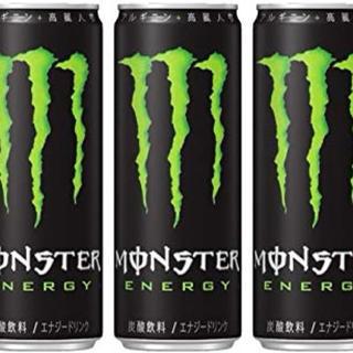 アサヒ - アサヒ飲料 モンスターエナジー 355ml 2ケース48本
