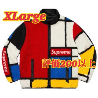 シュプリーム(Supreme)のXL Reversible Colorblocked Fleece Jacket(その他)