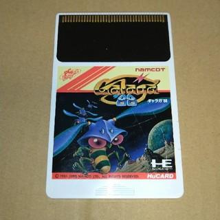 エヌイーシー(NEC)のPCエンジンソフト  ギャラガ88(家庭用ゲームソフト)