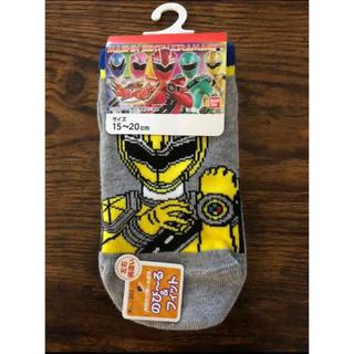 バンダイ(BANDAI)のキラメイジャー  靴下 新品 15-20cm(靴下/タイツ)