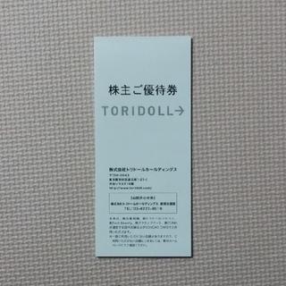 トリドール 株主優待券 4000円(レストラン/食事券)