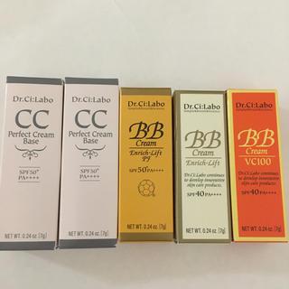 ドクターシーラボ(Dr.Ci Labo)のBBクリームエンリッチリフト CCPクリームベース BBクリームV100(BBクリーム)