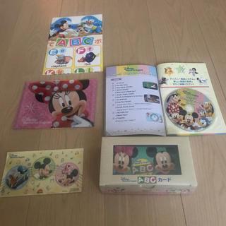 Disney - ディズニー英語システム グッズ セット 新品未使用