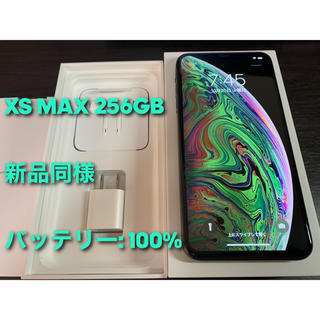 iPhone - IPHONE XS MAX 256GB SIMフリー新品同様