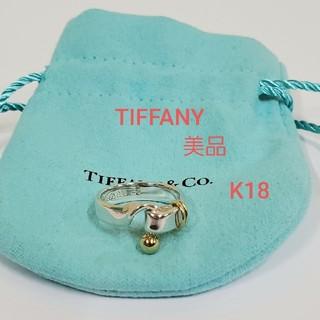 Tiffany & Co. - TIFFANY 18K フック&アイ リング 18金 指輪 750 ティファニー