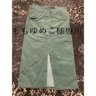 レディアゼル(REDYAZEL)の【REDYAZEL】タイトスカート(ひざ丈スカート)