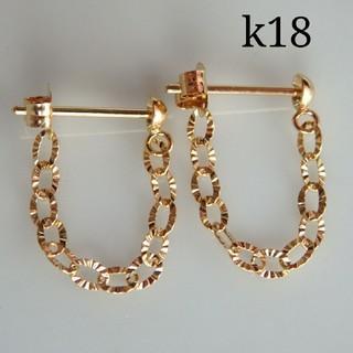 k18ピアス  キラキラペタルチェーン  フープピアス 18金  18k(ピアス)