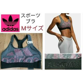 adidas - アディダス スポーツブラ Mサイズ adidas