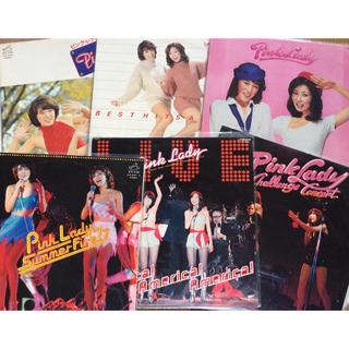 ピンクレディ レコードLP6枚セット