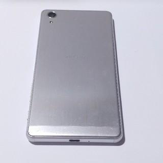Xperia - SIMフリー Xperia XP